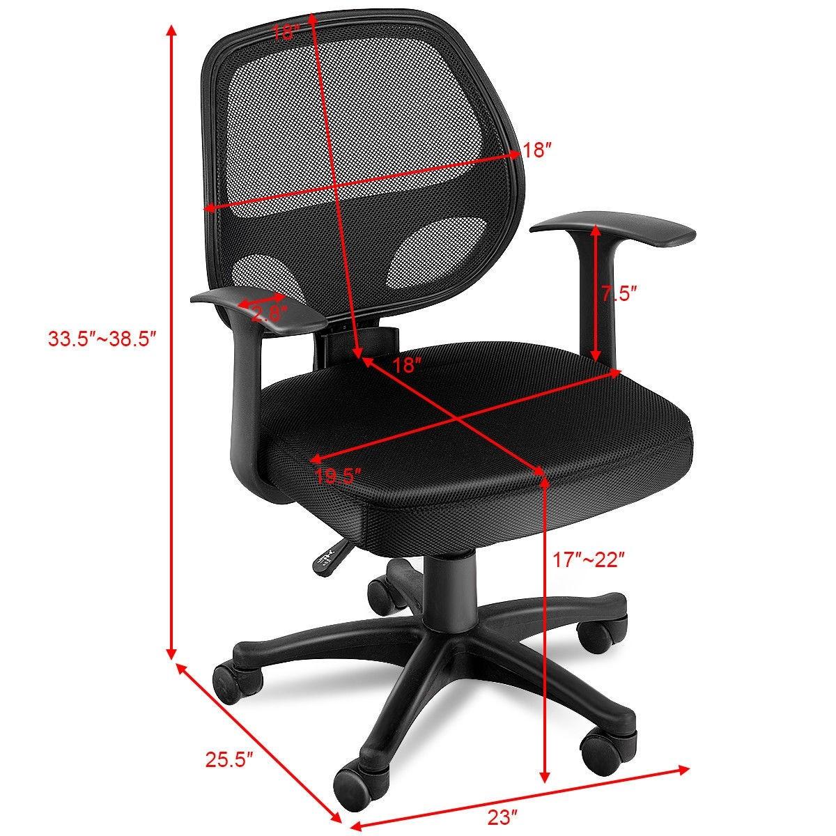 Adjustable Ergonomic Mesh Swivel Computer Office Chair