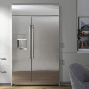 """Cafe 42"""" Smart Built In Side by Side Refrigerator with External Dispenser, 24.3 cu. ft. Total Capacity, in Stainless Steel"""